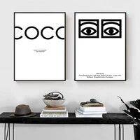 Affiche a la mode avec citations Coco  peinture moderne en noir et blanc  tableau mural decoratif pour salon  decoration de maison