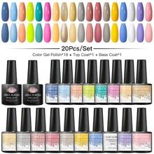 MEET ACROSS  8ml Nail Gel Polish Set 20/60 Pcs Nail Kit Spring Bright Soak Off UV Gel Nail Varnish B