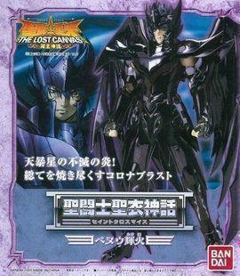 Bandai Saint Seiya тканевый миф THE LOST CANVAS Hades Specters Black Phoenix Bennu экшн-фигурка Tamashii Новинка