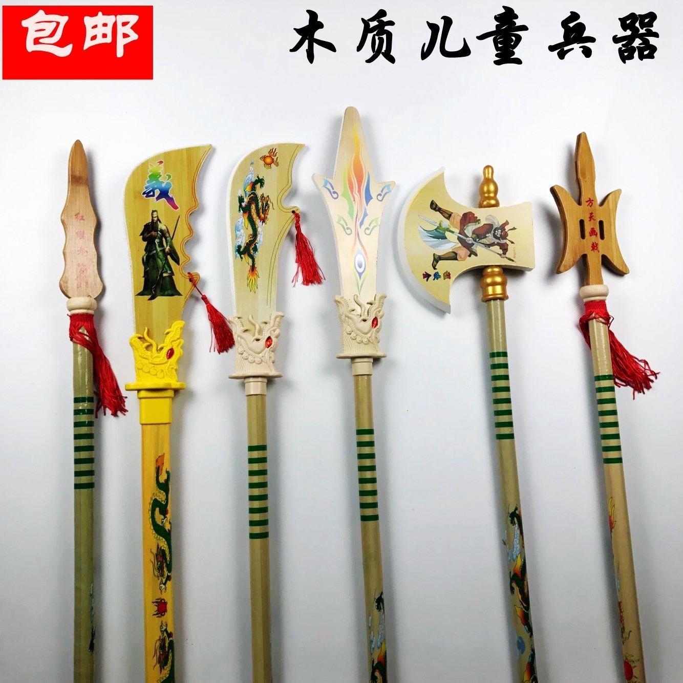 Beijing Opera Red-Tasselled Spear Dance Props Icing Gun Children's Stage Martial Arts Toys Long Gun Long Spear Three Kingdoms