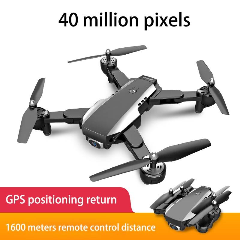 Folding 5G1600 meters remote control map transmission aerial GPS 4k ultra clear long battery life remote control drone
