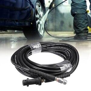 6M Pressure Washer Extension Hose for Karcher K2 K3 K4 K5 K6 K7 Car Wash Cord Pipe Foamer Cleaning Tools