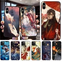aesthetic chinese style tian guan ci fu soft phone case for iphone 12 pro max 11 pro xs max 8 7 6 6s plus x 5s se 2020 xr case