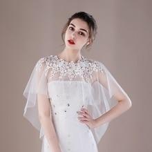 Elegance Lace Bridal Wrap Summer Beach Wedding Bride Bridesmaids Dress Cover Up Sleeveless Sheer Jacket Bolero Short Cape New