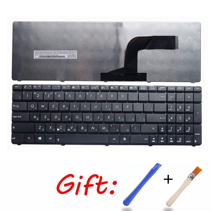 Teclado Do Laptop russa para Asus N61V N61D N61W N61J N52 N52D N52DA N52J N52JV A72 A72D A72F A72J RU
