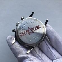 1963 파일럿 크로노 그래프 시계 백 커버 스테인레스 스틸 케이스 전용 시계 케이스