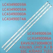 83CM LED Strip 7 LED For LG 43UK6300PLB 43UJ634V 43UJ635V 43LJ61_FHD_L LC43490059A LC43490058A Innot