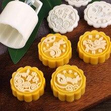 4 Style fleur en forme de Mooncake moule main pression Fondant lune gâteau outils emporte-pièce pâtisserie accessoires de cuisson outils de cuisine