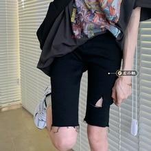 INS Super Popular Ripped Black Jeans Women's Clothing Elastic Capri Pants High Waist Tight Cycling P