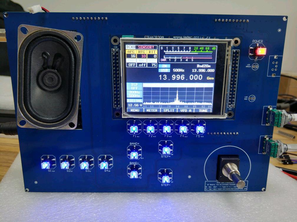جهاز إرسال واستقبال مجمّع SSB HF SDR QRP هام ينقل TX 0.5-30 ميجاهرتز متوافق مع MCHF V 0.7