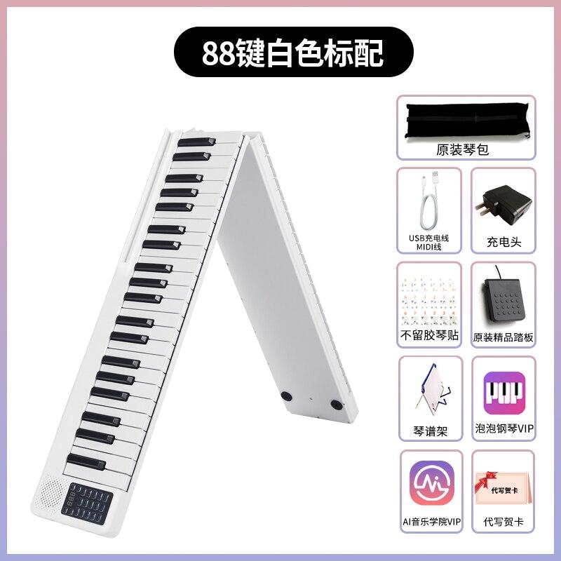Beginner 88 Keys Electronic Keyboard Piano Folding Electronic Keyboard White Portable Soporte Teclado Piano Instruments EI50EK enlarge