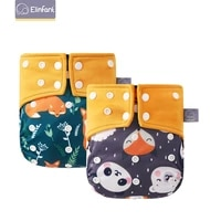 elinfant new match set coofee mesh cloth diaper waterproof washable fit 3 15kg cloth nappy diaper drop shipping