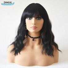 Парики из натуральных волос на каждый день и для косплея, 16 дюймов, черные волосы для женщин, короткие волосы