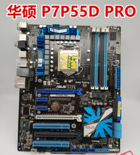 Placa madre original para ASUS P7P55D PRO DDR3 LGA 1156 para I5 I7 placas CPU USB2.0 16GB P55 placas base de escritorio