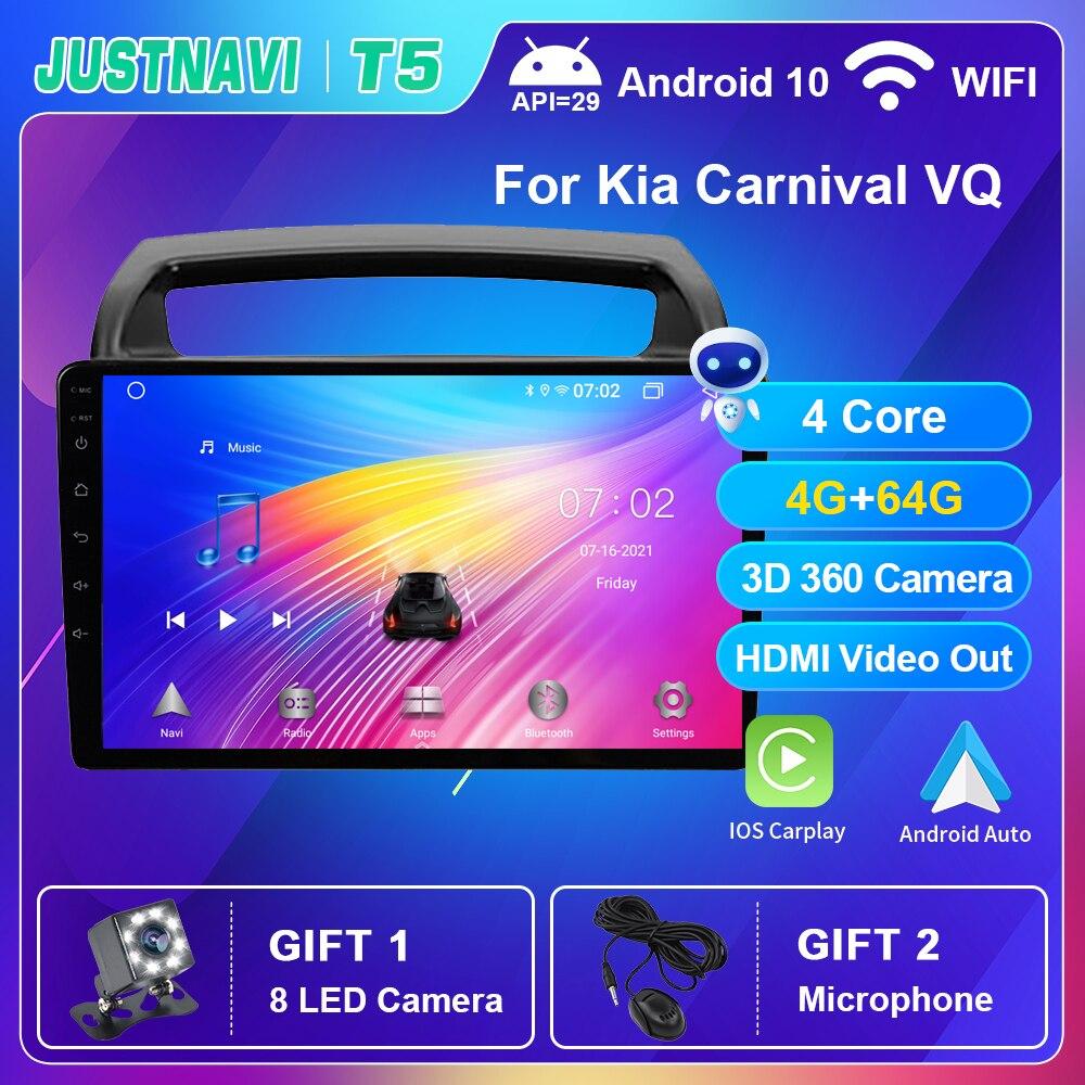 Умный автомобильный радиоприемник JUSTNAVI Android 10,0 для Kia Carnival VQ 2006-2014 автонавигация 4G WIFI GPS мультимедийный видеоплеер без DVD