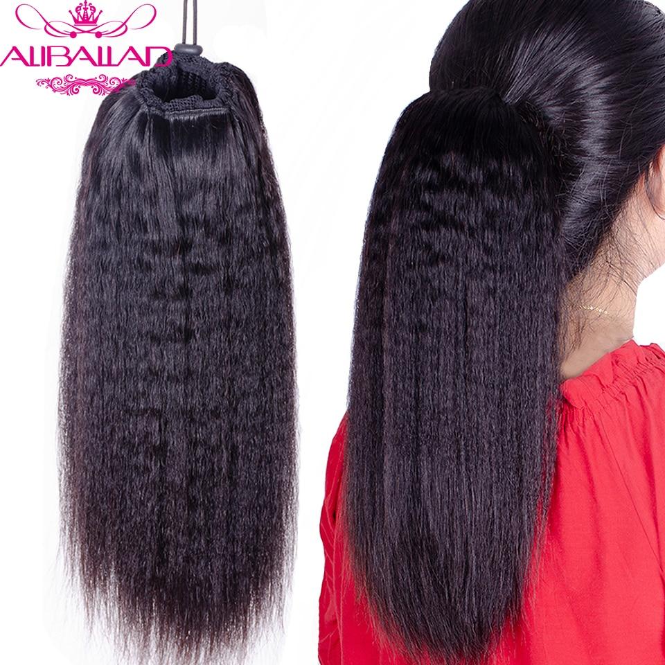 Aliballad-وصلات شعر برازيلية طبيعية ، شعر ريمي ، مجعد ، مفرود ، ذيل حصان ، لون طبيعي ، 4 أمشاط ، 150 جرام