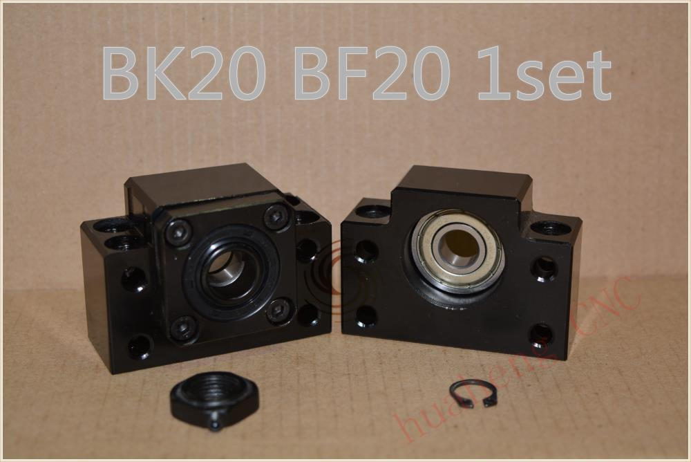 SFU2505 الكرة المسمار دعم BK20 و BF20 مباراة استخدام 25 مللي متر 2505 SFU2510 نهاية دعم 1 مجموعة