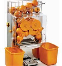 1PC nouvelle presse-fruits Orange Brane presse-fruits Orange commerciale JS-2 presse-fruits électrique pressé Machine 220V
