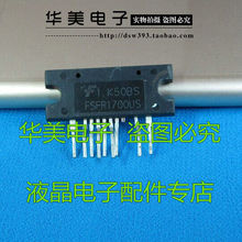 Free Delivery.FSFR1700US ( straight pin ) Genuine LCD power module