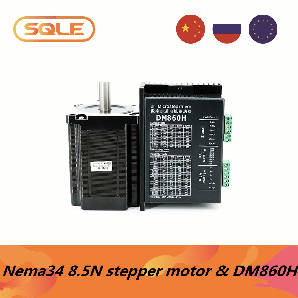 محرك متدرج ذو حلقة مفتوحة Nema34 ، 86HS118-6004A14 ، 8.5Nm 1.8 درجة ، 5.6A مع عمود 14 مللي متر ، وحدة تحكم دقيقة DM860H