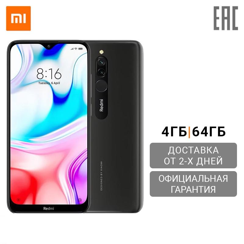 Смартфон Xiaomi Redmi 8  64ГБ RU, Чехол в комплекте[Ростест, Доставка от 2 дней, Официальная гарантия]