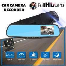 4.3 inch Full HD 1080P Car DVR Camera Automobile Data Recorder Rearview Mirror Dash Digital Video Recorder Dual Lens Camcorder