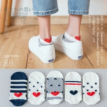 กลับ Heart stripe dot ที่มองไม่เห็นสั้นผู้หญิงฤดูร้อนสบายผ้าฝ้ายผู้หญิงเรือถุงเท้าข้อเท้าหญิง 1 คู่ =...