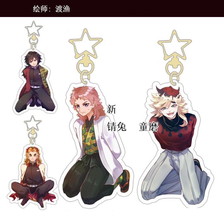 Anime Dämon Slayer kimetsu keine Yaiba Rengoku Kyoujurou Tomioka Giyuu Sabito Douma Acryl Keychain Anhänger schlüssel ring Wickler 9cm