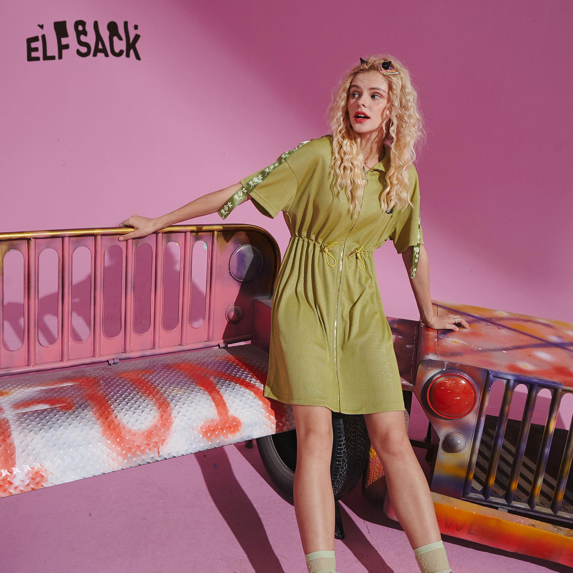 ELFSACK verde sólido cremallera Casual de punto mujeres Mini camisa vestido 2020 verano ELF cordón Corea señoras Safari diario vestidos