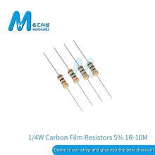 100PCS 1/4W Carbon Film Widerstände 5% 1R-10M 10R 47R 100R 220R 470R 1K 10K 4K7 100K 560K 1M 3M3 ohm Farbe Ring Widerstand
