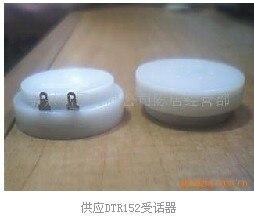 Диаметр 31 мм SD152BH 140R 140 ohm 140Ω телефонный приемник Y01-032 динамик с высоким сопротивлением