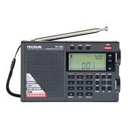 tecsun pl 330 radio receiver fmmwswlw all band ssb dsp portable radio fm with english user manual newest firmware 3305
