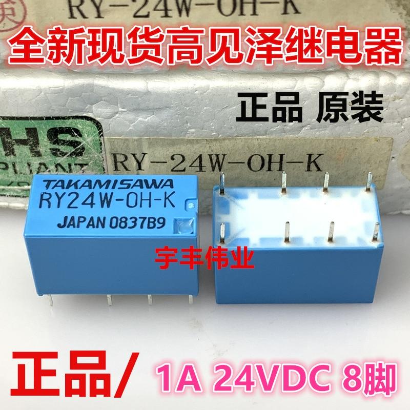 5PCS/LOT  RY24W-OH-K 1A 24VDC 8 RY24W-K
