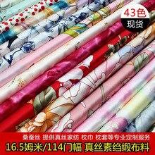 Soie tissus pour robes blouse foulards vêtements mètre 100% pure soie satin charmeuse 16.5 moulin imprimé floral haut de gamme affiche