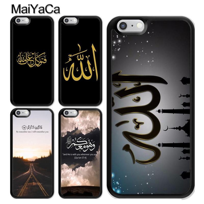 Alá el Islam musulmán Corán TPU caso para iPhone 11 Pro MAX X XR XS MAX SE 2020 6 7 8 Plus 5s cubierta Coque