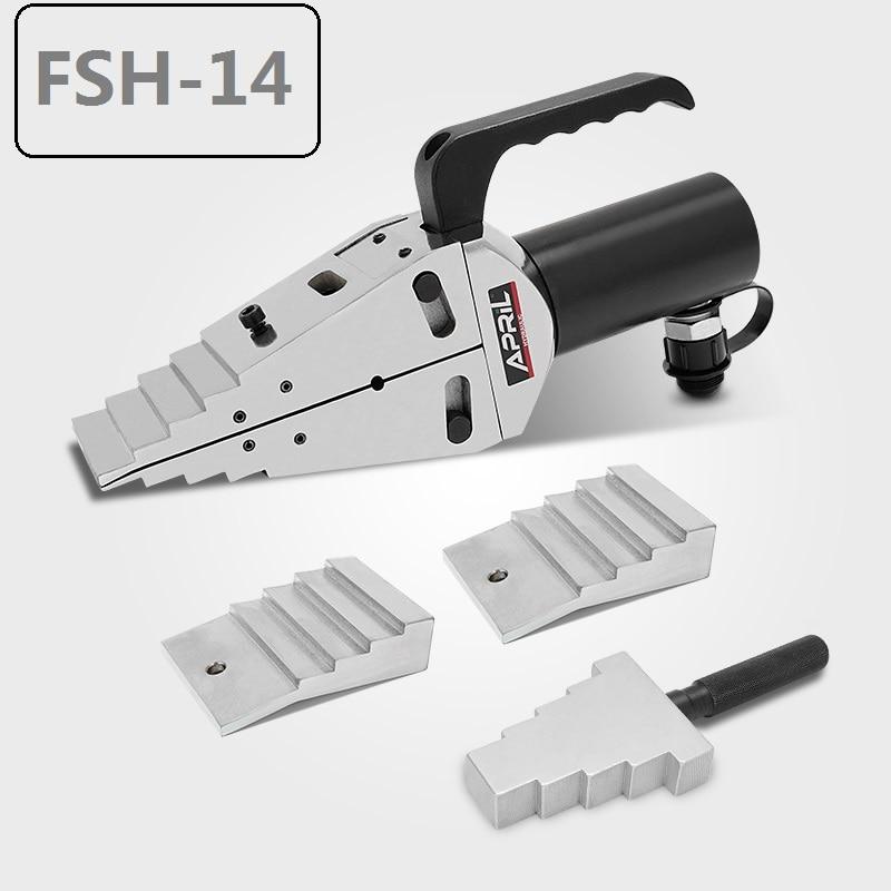 انقسام FSH-14 الهيدروليكية دليل شفة فاصل المتوسع أداة التوسع لصيانة وإصلاح معدات العمل أداة هيدروليكية