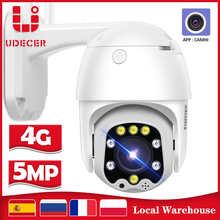 1080P CCTV камера 3G 4G sim-карта Беспроводная PTZ IP камера 5MP HD безопасность наружное наблюдение двухстороннее аудио камера