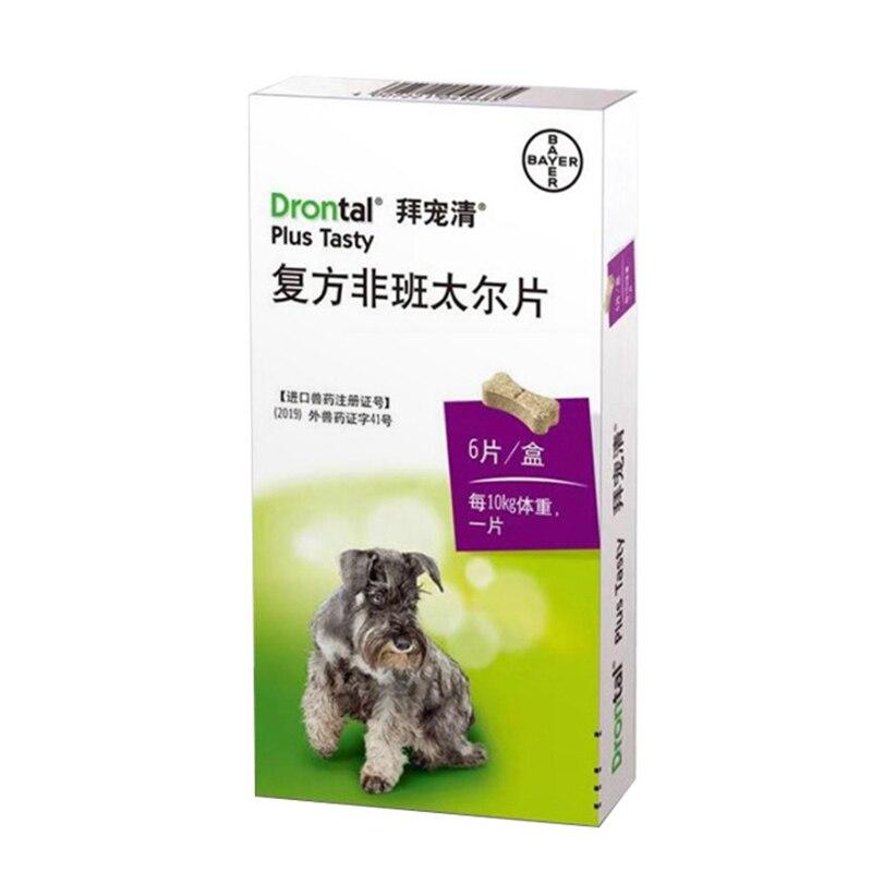 Drontal Plus sabroso sabor en forma de hueso, 6 tabletas de desparasitación para perros