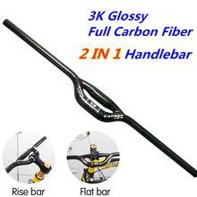 3K Full Carbon Fiber Bicycle Handlebar Glossy Black Ultralight Mountain Bike Handlebar Stable MTB Road Bike Swallow Handlebar