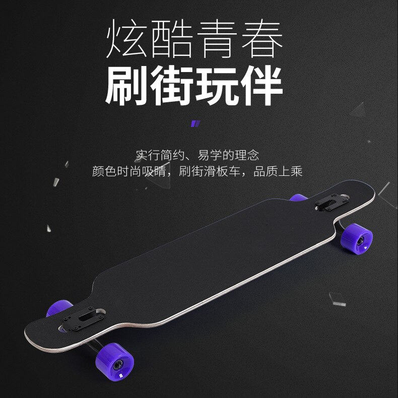 Professional Maple Skateboard Fashion Longboard Skateboard Accessories Scooter Freestyle Rullebrett Entertainment BY50HB