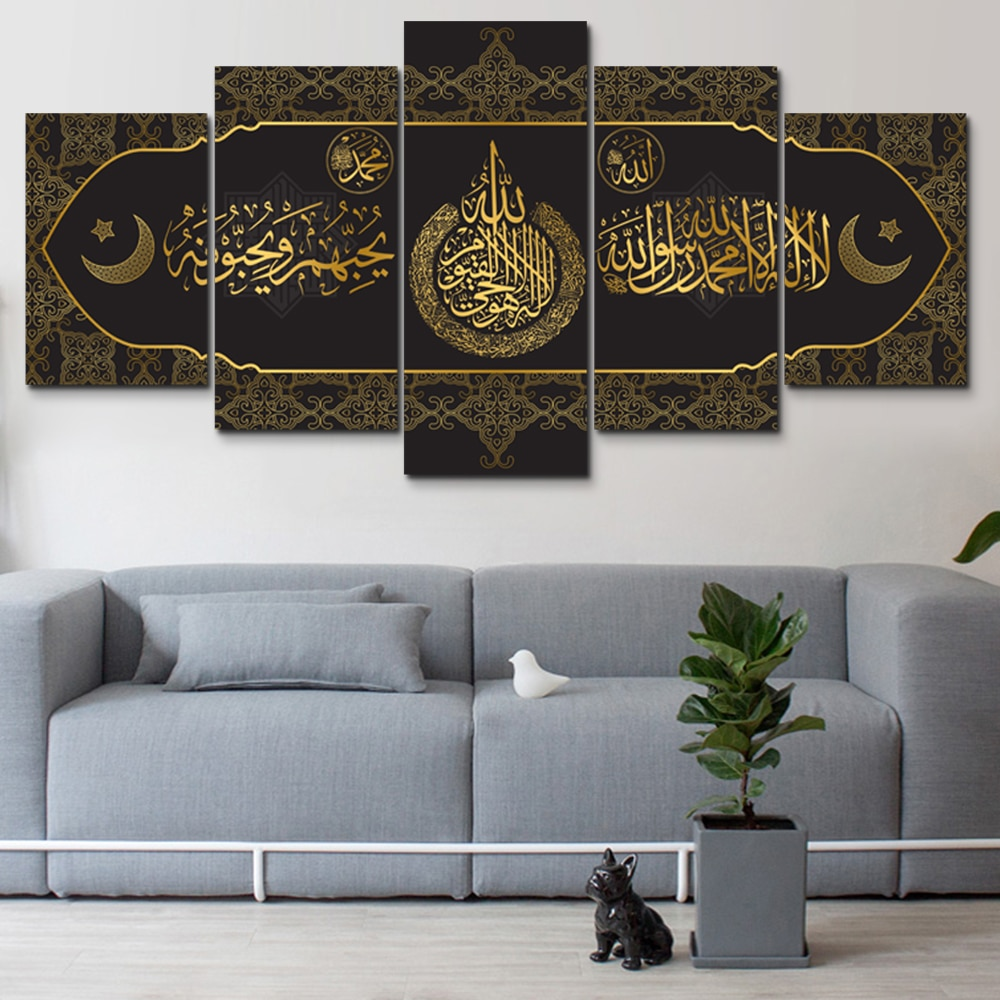 5 Panels Islamic Art Mural Muslim Golden Quran Arabic Calligraphy Poster and Prints Canvas Painting Religion Home Decor Picture