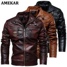 Leather Jacket Men Winter Fleece Motorcycle PU Leahter Jacket Male  Stand Collar Casual Windbreaker
