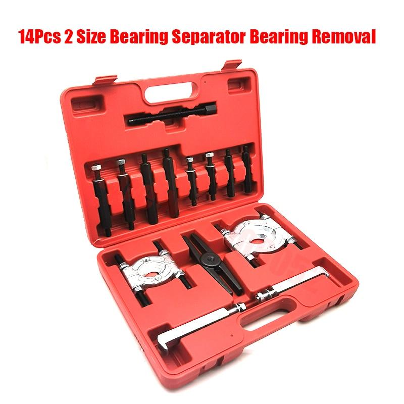 """12/14 pces 2 tamanho rolamento separador rolamento remoção extrator barra-tipo 2 """"3"""" divisor longa mandíbula polia de engrenagem"""