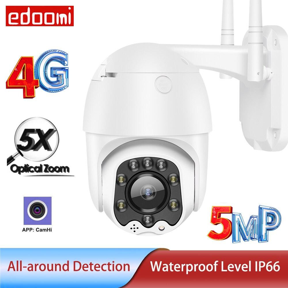 IP-камера видеонаблюдения Camhi 3G, 1080P, 5 Мп, PTZ, 5-кратный оптический зум