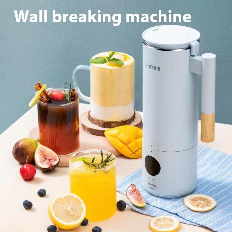 Бытовая многофункциональная мини-машина для измельчения соевого молока
