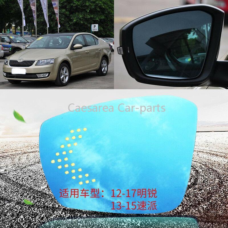 For Skoda Octavia Car Rearview Mirror Glare Proof Blue Glasses Led Lamp Heated