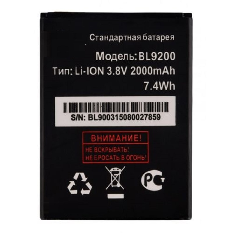 2018 cuusey superior qualidade bl9200 batterie para voar cirrus 2 fs504 li-ion 2000 mah 3.7 v telefone móvel batterie em estoque de suiv