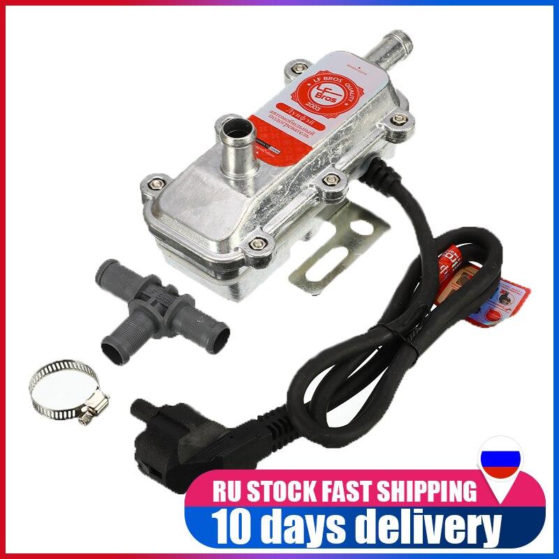 Calentador de Motor de coche LF bros 220V 2000 W, precalentador de Gas, calentador de estacionamiento eléctrico, calentador de Motor Diesel Webasto, calentador de refrigerante