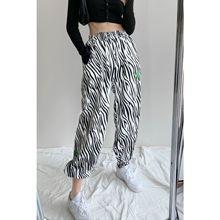 Women's Fashion Wide Leg Long Casual Summer Flare High Waist Elastic Waist Striped Loose Culotte Tro