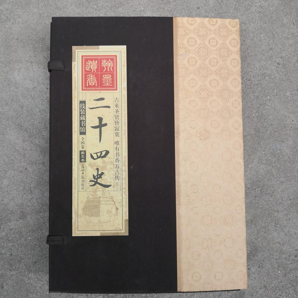 Álbum dibujado a mano de China, libro atado a hilo libros antiguos de 24 historia de clásicos literarios un conjunto de 4